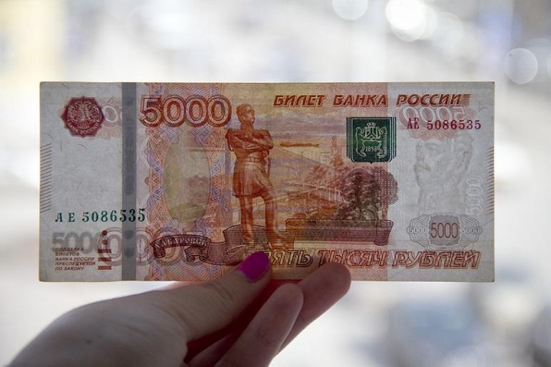 Срочный займ 20000 рублей