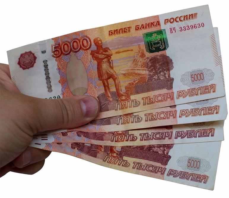 займ 3000 рублей срочно