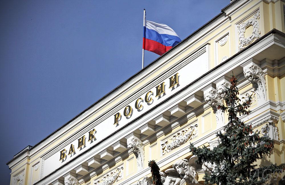 Кредит под залог недвижимости с обременением в тольятти