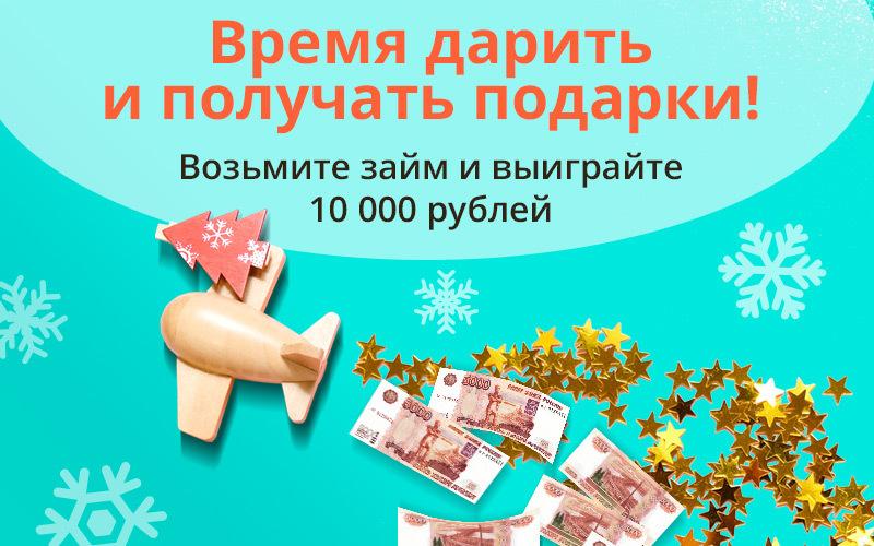 займ на карту 100 000 рублей финтера займ онлайн заявка новокузнецк