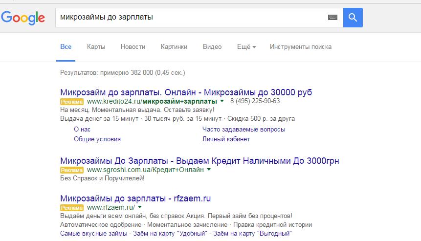 Частный займ под залог недвижимости в москве fastzaimy.ru