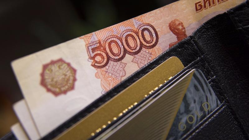 девон кредит банк официальный сайт