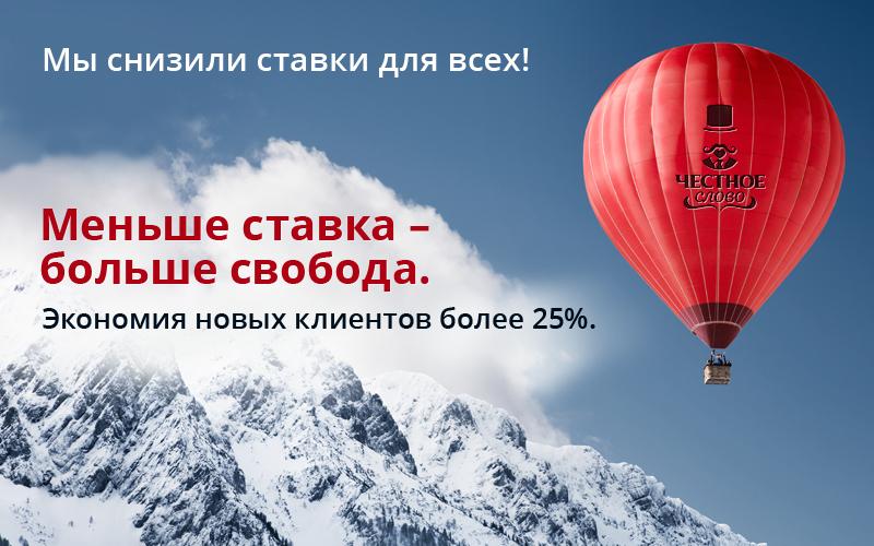 Банк России предполагал, что такие кредиты будут выгоднее PDL-займов после введения ограничений по процентной ставке.