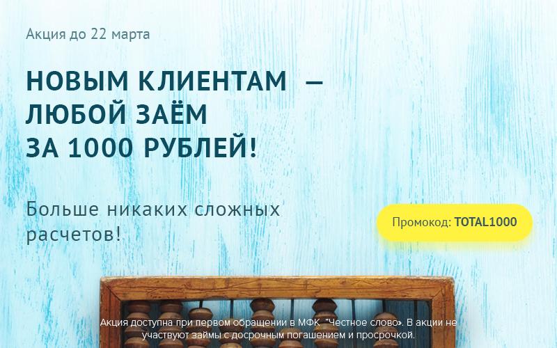 500 бонусных рублей в подарок от mvideo!