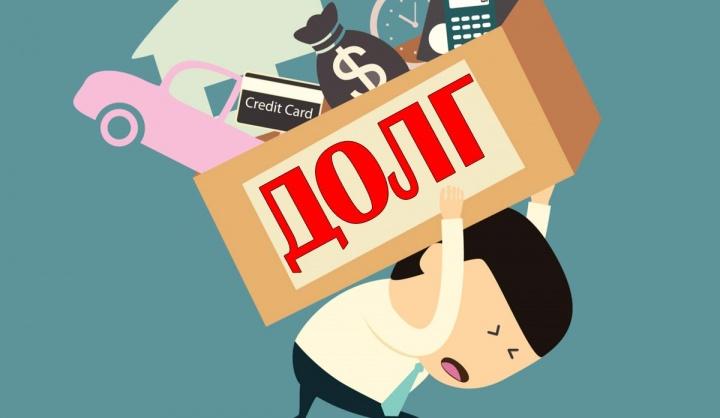 Кредит мфо долги зарплата арест счета судебным приставом