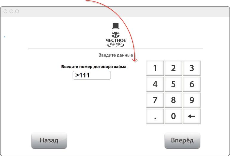 банк российский кредит ипотека