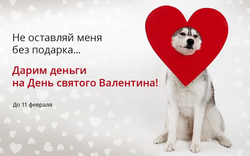 Подпишитесь на нашу группу Вконтакте и выиграйте приз