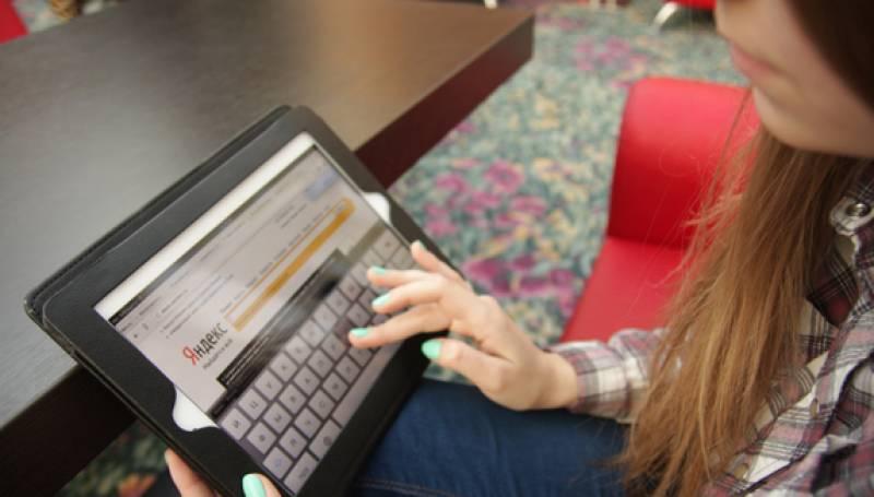 Банки владимира выдающие кредит с 20 лет онлайн