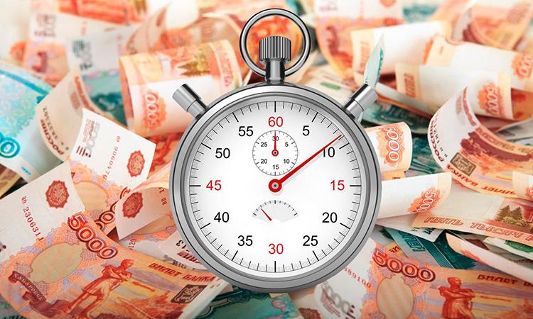 долг россии в реальном времени
