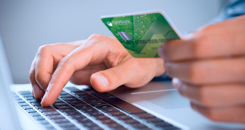 взять кредит у частного лица под расписку в перми