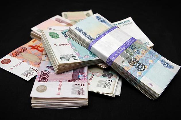 Микрокредиты в москве список кто получил кредит по сыбага