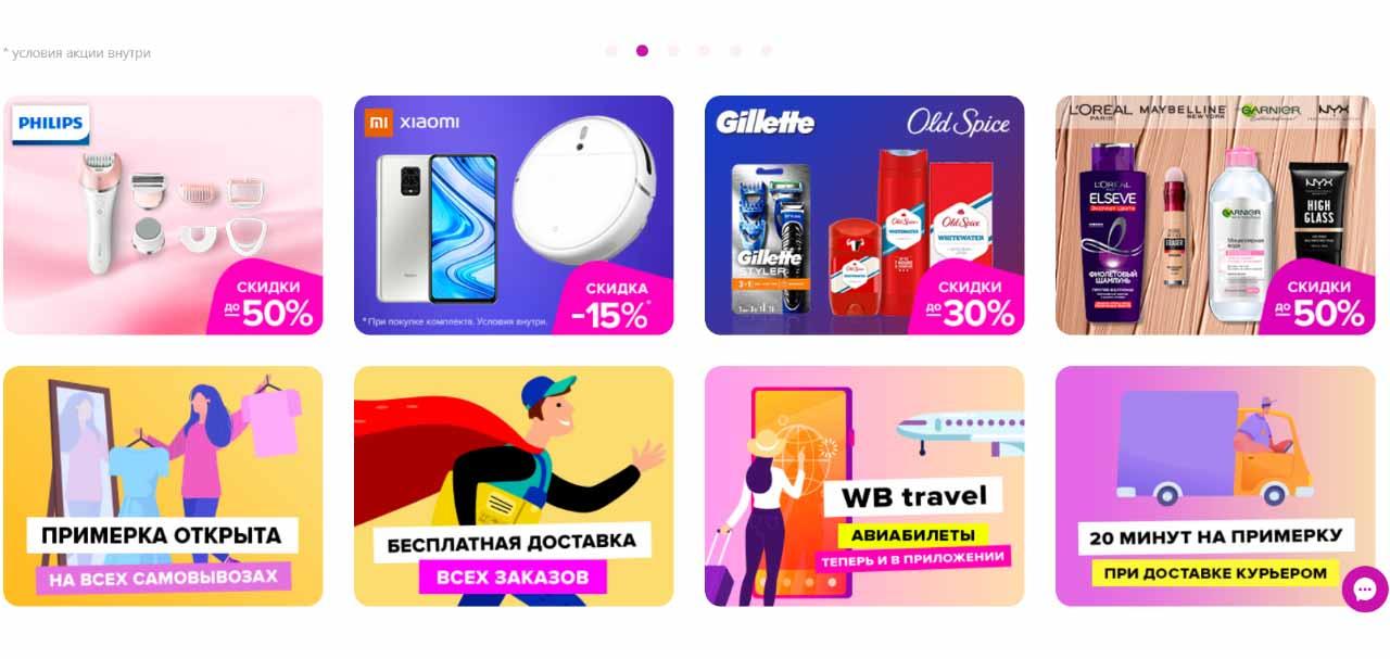 7 способов сэкономить на покупках в интернете