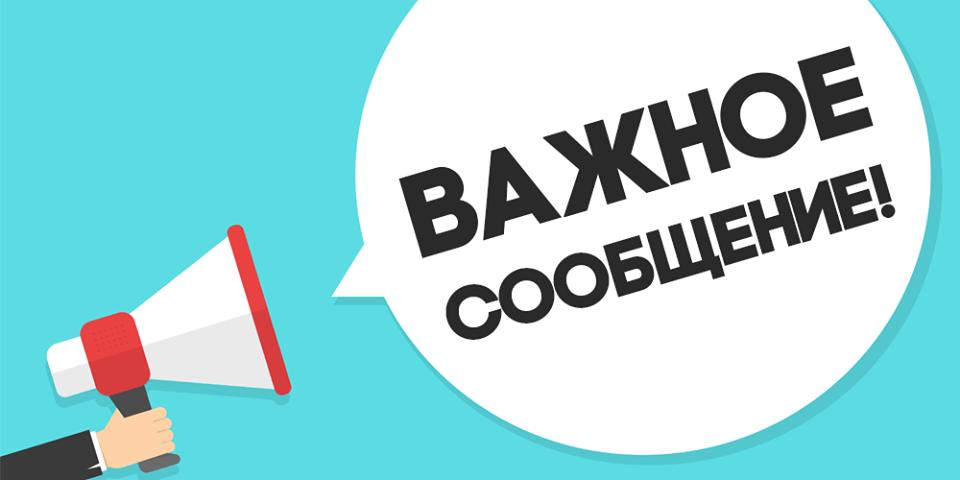 автосалон новосибирск с пробегом автомобили в кредит